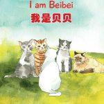 Book 1: I am Beibei/ 我是贝贝 | Stories of Cats