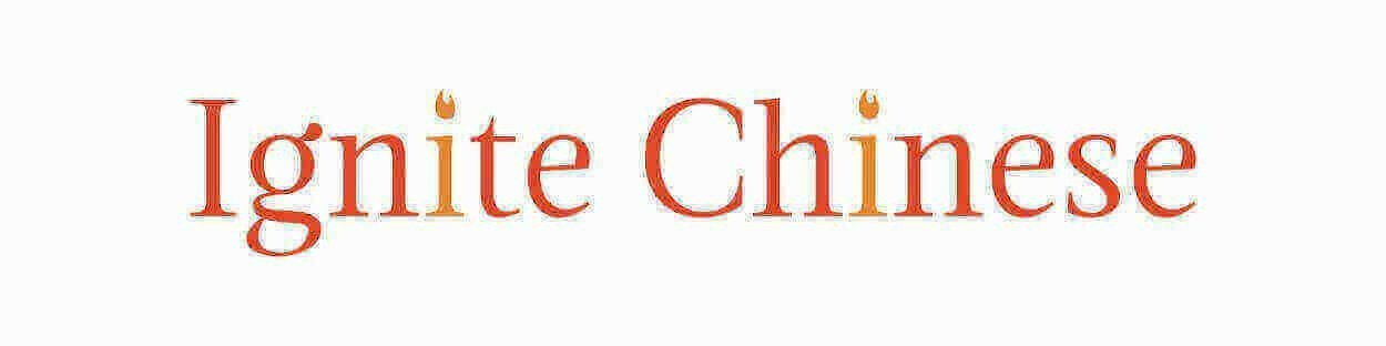 Ignite Chinese